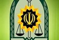 بیانیه نیروی انتظامی به مناسبت فرا رسیدن هفته دفاع مقدس