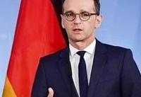 پیشنهاد برجامی وزیر خارجه آلمان | سیستم پرداخت مستقل از آمریکا