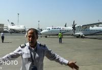 پایان ارزانفروشی کاذب هواپیماهای خارجی!