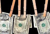 الزام دستگاهها و موسسات غیرانتفاعی به اجرای قانون مبارزه با پولشویی