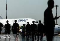 تصمیم جدید برای بلیت هواپیما+قیمت پروازهای اربعین