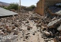 بیتوجهی به مقاومسازی، از دلایل تخریب بیمارستانها در زلزله کرمانشاه