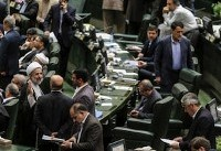 Iran's parliament impeaches economy minister in latest blow to ...