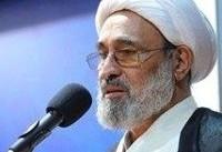 رحیمیان: آنان که دل به آمریکا بستهاند مسلمان نیستند