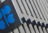 مسکو و ریاض مسئول کاهش ۱۵ دلاری قیمت نفت هستند
