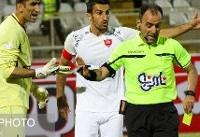 برنامه هفته چهارم لیگ برتر فوتبال