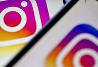 وزارت ارتباطات طرحی برای پالایش هوشمند اینستاگرام ارائه نداده است