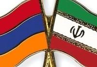 اراده ایران و ارمنستان بر گسترش همکاریهای مشترک اقتصادی- بازرگانی