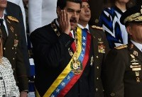 Venezuelan President Blames Alleged Assassination Attempt On Colombian President