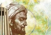 اهتمام حاکمان به رشد علم دلیل پرورش