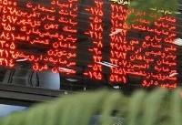 سهشنبه ۲۳ مرداد | بانکیها در بازاری سبز با افت قیمت مواجه شدند