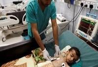 جان باختن بیش از ۲ هزار یمنی به دلیل بیماری وبا