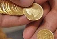 یکشنبه ۲۸ مرداد   نوسان قیمت طلا و سکه   ربع سکه ۹۰۰ هزار تومان