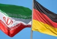 شرکت راهآهن آلمان از قطع همکاری با ایران خبر داد