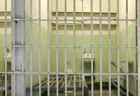 قضات مکلف هستند از مجازات های جایگزین حبس استفاده کنند