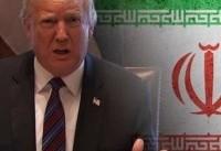 ترامپ: ریاست نشست شورای امنیت درباره ایران را به عهده خواهم داشت