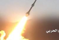 شلیک ۲ موشک «زلزال ۲» به جنوب عربستان سعودی