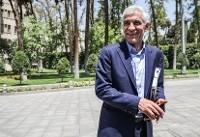 بررسی خداحافظی افشانی در اولین جلسه هماندیشی شورای شهر