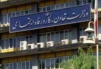 رشد ۱۱ درصدی عملکرد وزارت رفاه در سال جاری
