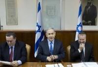 تشکیل نشست فوق العاده کابینه رژیم صهیونیستی