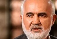 تورم ناشی از «ارز دوبرابر شده» دولت و ملت را دچار مخمصه میکند
