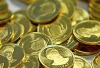 سکه طرح جدید ۳۲هزار تومان گران شد/نرخ:سه میلیون و ۷۳۶ هزار تومان
