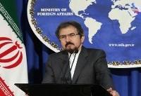 وزارت خارجه ایران:هدف قرار دادن تروریستها در کردستان عراق، پاسخی به ...
