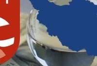 رحیمی: مهلت چهارماهه FATF به ایران نشاندهنده انزوای آمریکاست
