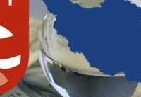 FATF  محدودیت و یا گشایشی دراقتصاد ایران به وجود نمیآورد