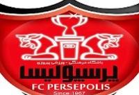 باشگاه پرسپولیس منتظر تعیین حکم برای پرداخت بدهی