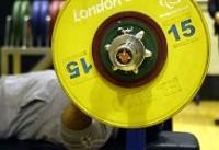 وزنهبرداران معلول به نقره و برنز قهرمانی آسیا دست یافتند