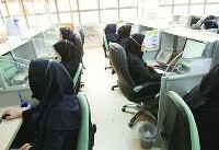 بی میلی کارمندان زن برای استفاده ازامکانات ورزشی/خدمات درمانی ویژه بانوان درفارس مطلوب نیست