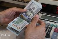 اثرات منفی نوسانهای نرخ ارز بر اقتصاد