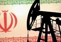 ترافیگورا: صادرات نفت ایران به صفر نخواهد رسید