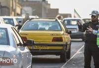 ترافیک نیمه سنگین در ورودی شهر تهران