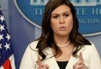 سخنگوی کاخ سفید: ایران را مسئول هرگونه حمله به مواضع آمریکا در عراق میدانیم