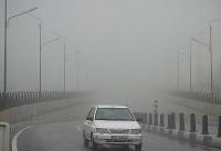 ترافیک در ورودی شهر تهران/مه گرفتگی در محورهای اردبیل