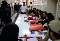 جزئیات ثبت نام قبول شدگان در دوره ارشد دانشگاه آزاد اعلام شد