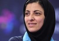 شهرزاد مظفر، سرمربی تیم فوتسال زنان کویت شد