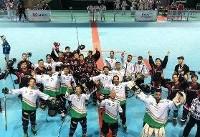 قهرمانی تیم ملی اینلاین هاکی در رقابتهای قهرمانی آسیا