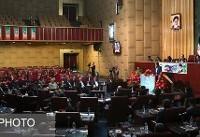 عدم تخصیص بودجه چالش جدید شورای عالی استانها