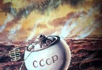 داستان نخستین فرود بر سیارهای که از دور دل میبرد و از نزدیک زَهره!