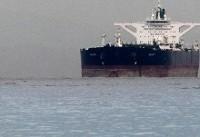 خرید نفت هند از ایران افزایش یافت