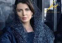 بازی لیلا حاتمی در یک سریال شبکه نمایش خانگی