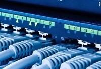 ۴۴ میلیون تراکنش در مرکز ملی تبادل اطلاعات ثبت شد