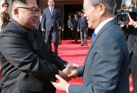 Two Koreas open joint liaison office in North: pool report