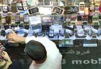 دلیل افزایش قیمت تلفن همراه اعلام شد