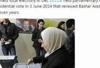 برگزاری انتخابات شوراها در مناطق تحت کنترل دولت سوریه