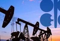 مقاومت لیبی و نیجریه در برابر درخواست کاهش تولید اوپک