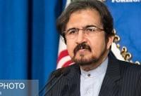 ایران از بخشهایی از بیانیه گروه ویژه اقدام مالی انتقاد کرد